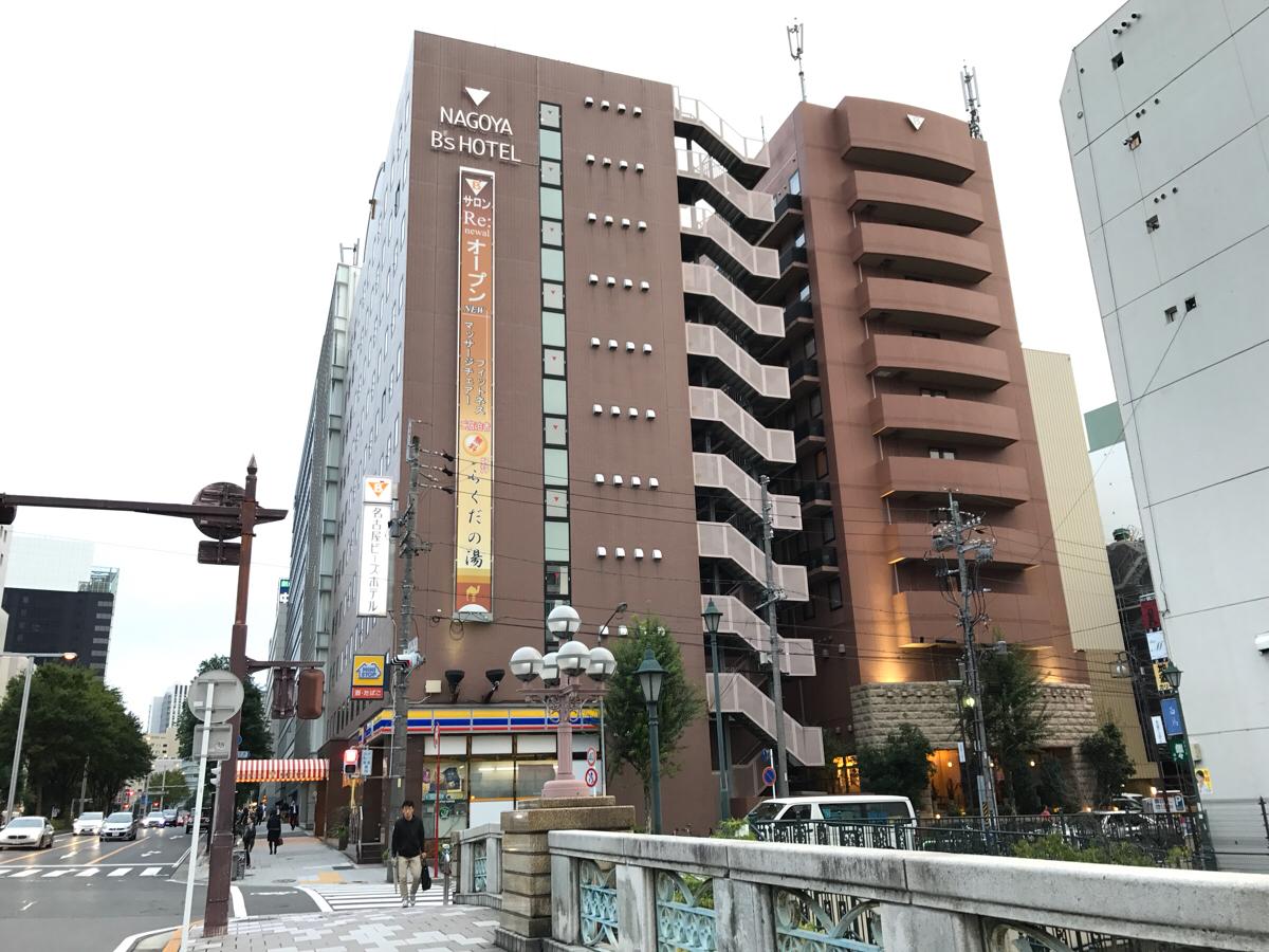 結局3泊もしてしまった〜「名古屋ビーズホテル」で良かった5つの理由