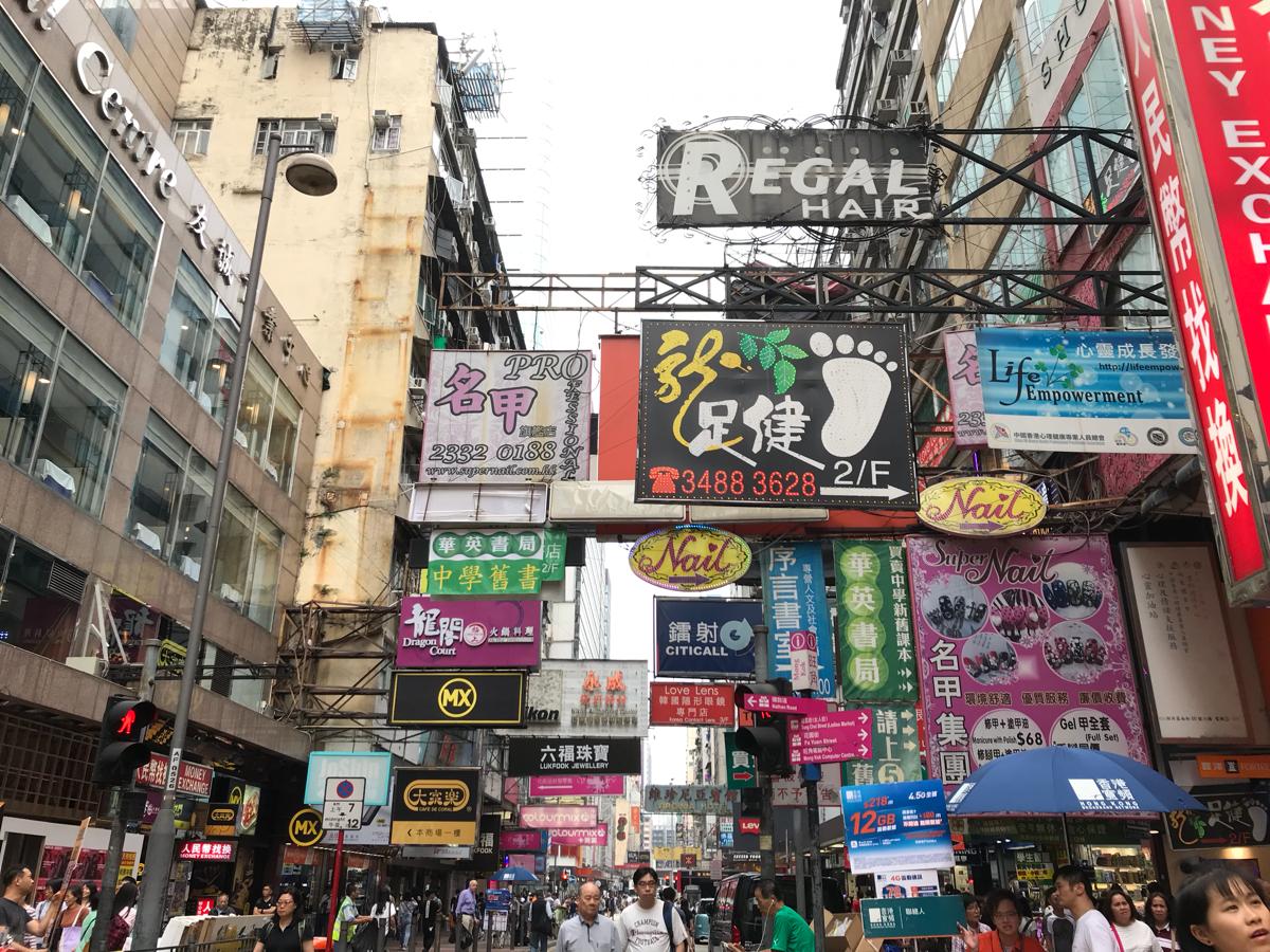 旺角の西洋菜南街(Sai Yeung Choi Street South)を探索〜(前編)まずは亞皆老街から奶路臣街まで〜ドラマ「恋する香港」のロケ地を散歩