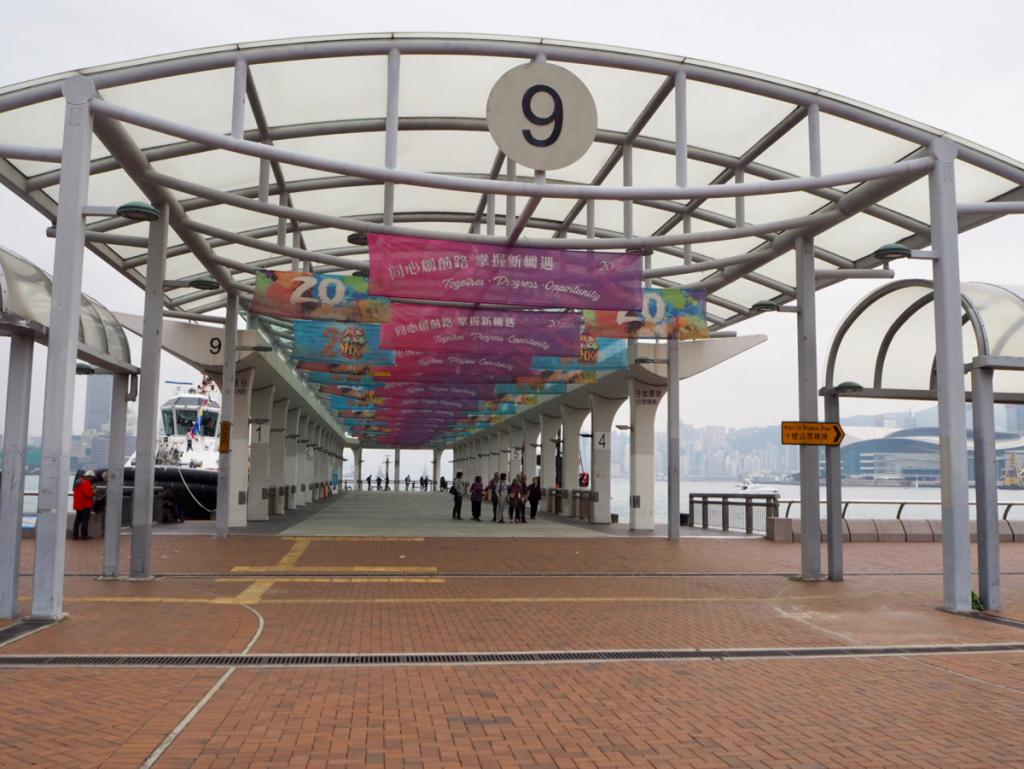 香港島のロケ地巡り〜(7)セントラルのフェリーターミナルの9号埠頭近辺を探索〜ドラマ「恋する香港」のロケ地を散歩