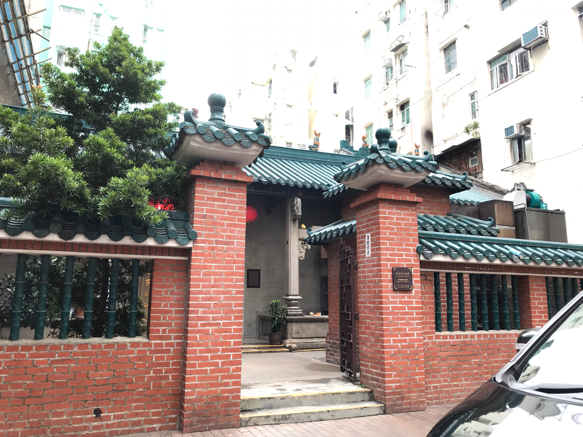実は2つの寺院だった~三太子宮と北帝廟@香港歴史散歩@深水埗