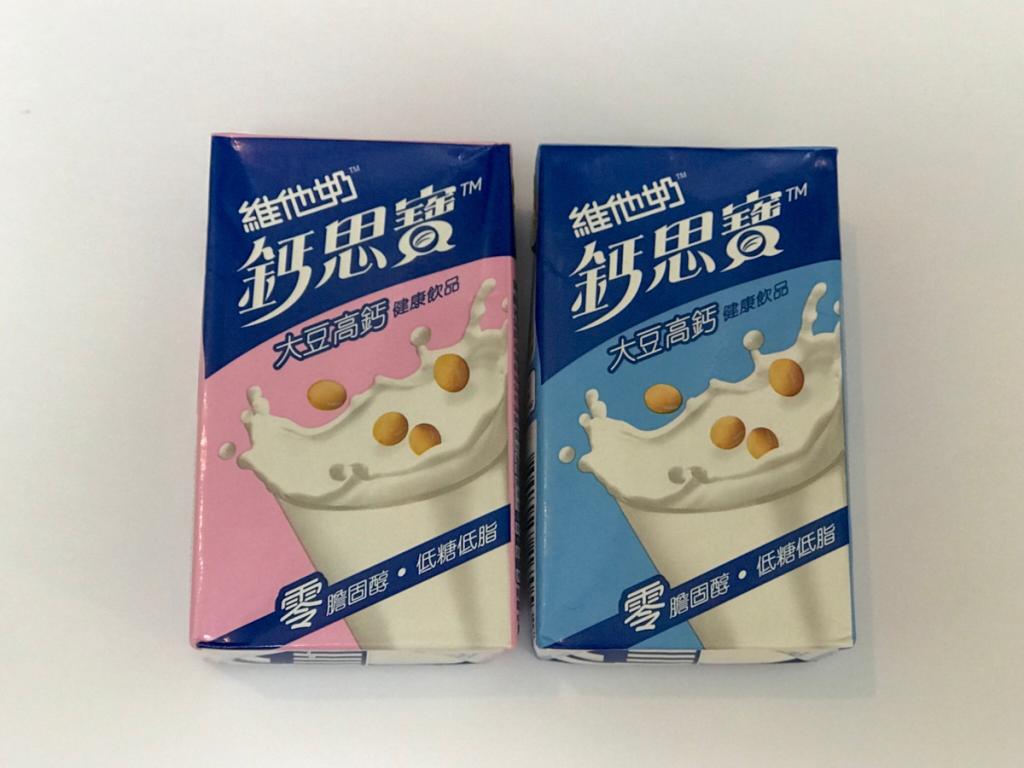 VITASOY(維他奶)の紙パックのカルシウム強化豆乳VITASOY Calci-Plusを飲んだ〜香港の豆乳を色々試してみた