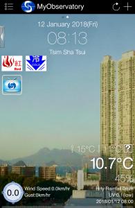 """香港の冬は寒い〜日本にあって香港に無い """"冬に必要な"""" 3つのもの"""