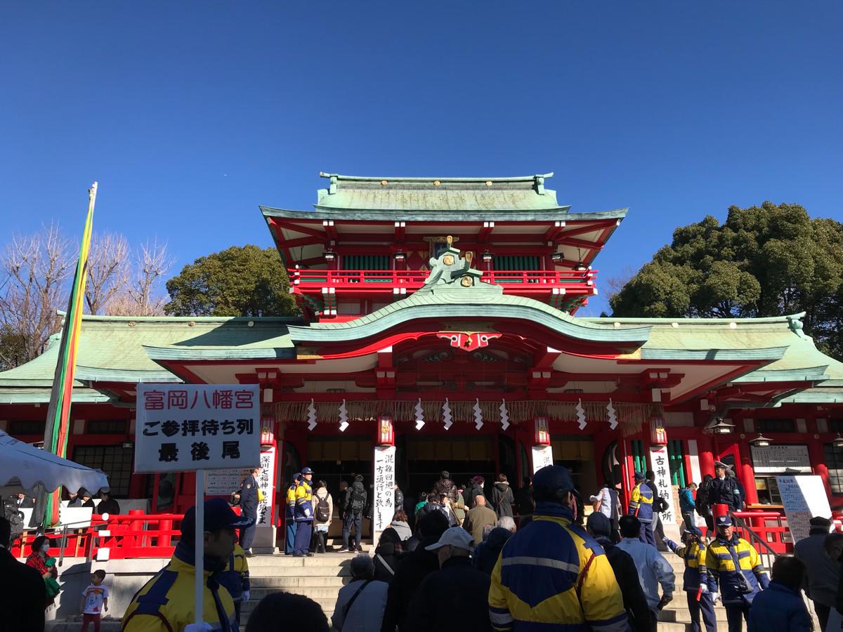正月の富岡八幡宮はびっくりする位空いていた