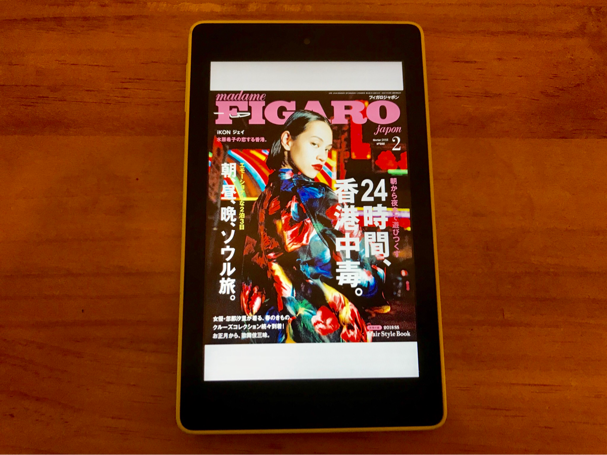 "Kindleは検索機能が便利~ ""香港""   ""Kindle Unlimited"" で検索して雑誌FIGAROをダウンロードした"