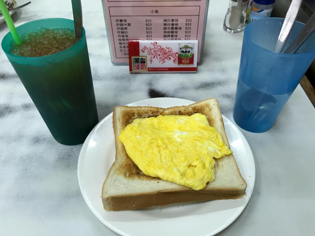 雑誌FIGAROで水原希子さんも来てた〜映画のロケ地で有名な中國冰室@旺角の炒蛋多士が予想外に美味しかった