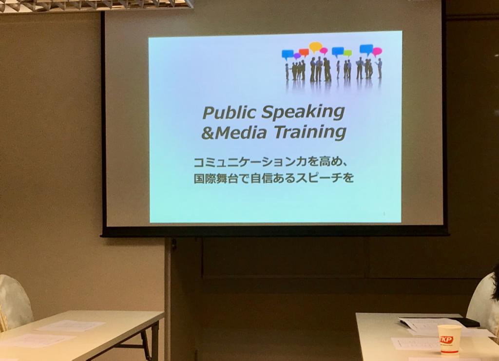 香港和僑会で「パブリックスピーキング」について学んだ