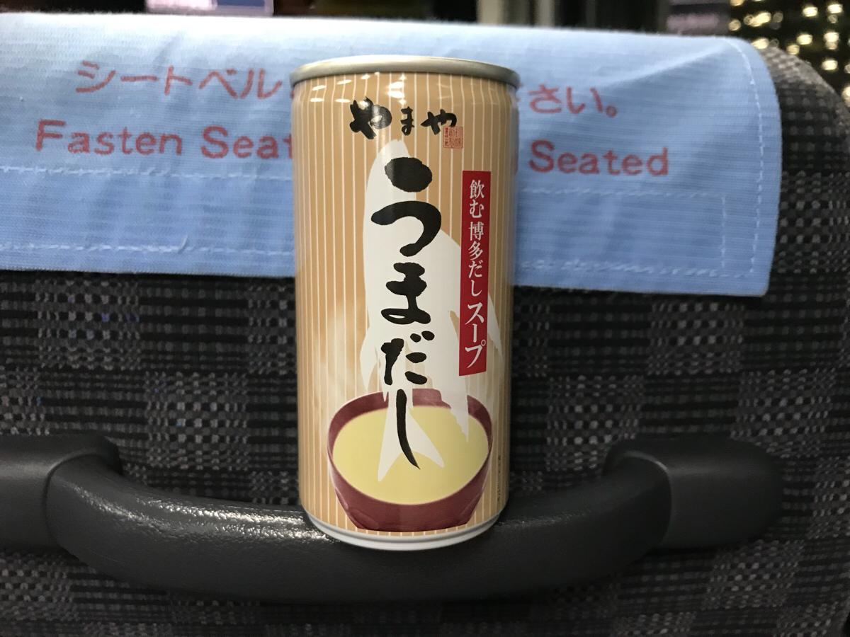 早朝の羽田空港で飲んだ「缶の出汁」にほっこりした~やまやのうまだしスープ缶