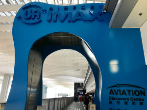 展望デッキの入り口でもある香港国際空港内の映画館「UA IMAX Airport」は、映画を見なくても楽しる穴場スポットです