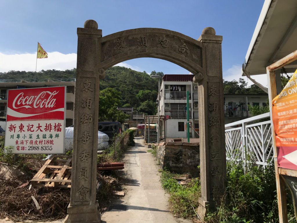 東涌炮台(Tung Chung Fort)に行ったら軽い熱中症になってしまって、暑さ対策と水分補給が大事だと痛感した