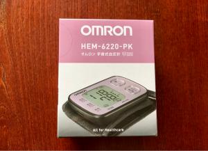 オムロンの手首式血圧計(omron HEM-6220-PK)が結構使えそう