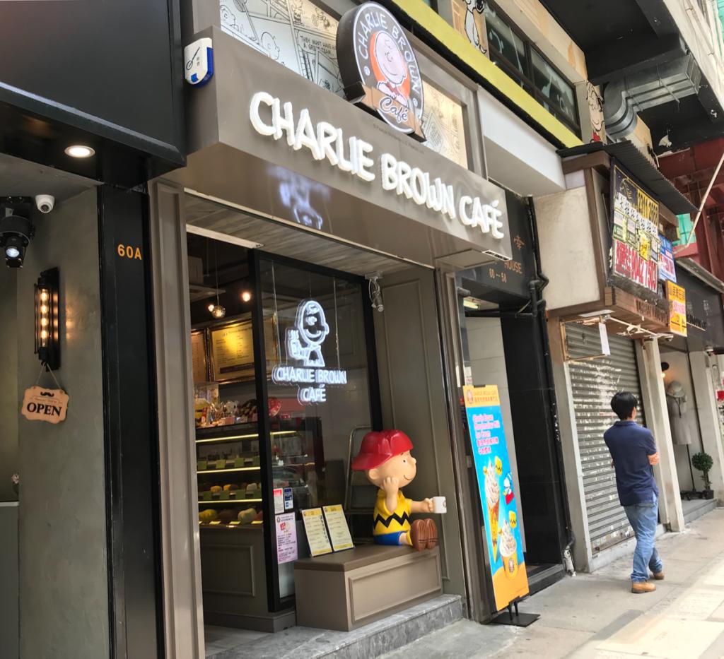 チャーリーブラウンカフェ@香港尖沙咀は平日のランチメニューがお得