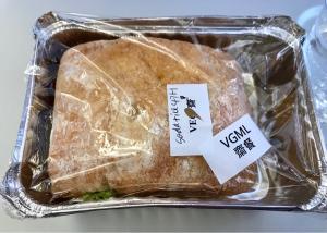 香港航空(Hong Kong Airlines)のベジタリアンミールが意外に良かった〜子連れでハノイ旅行(1)