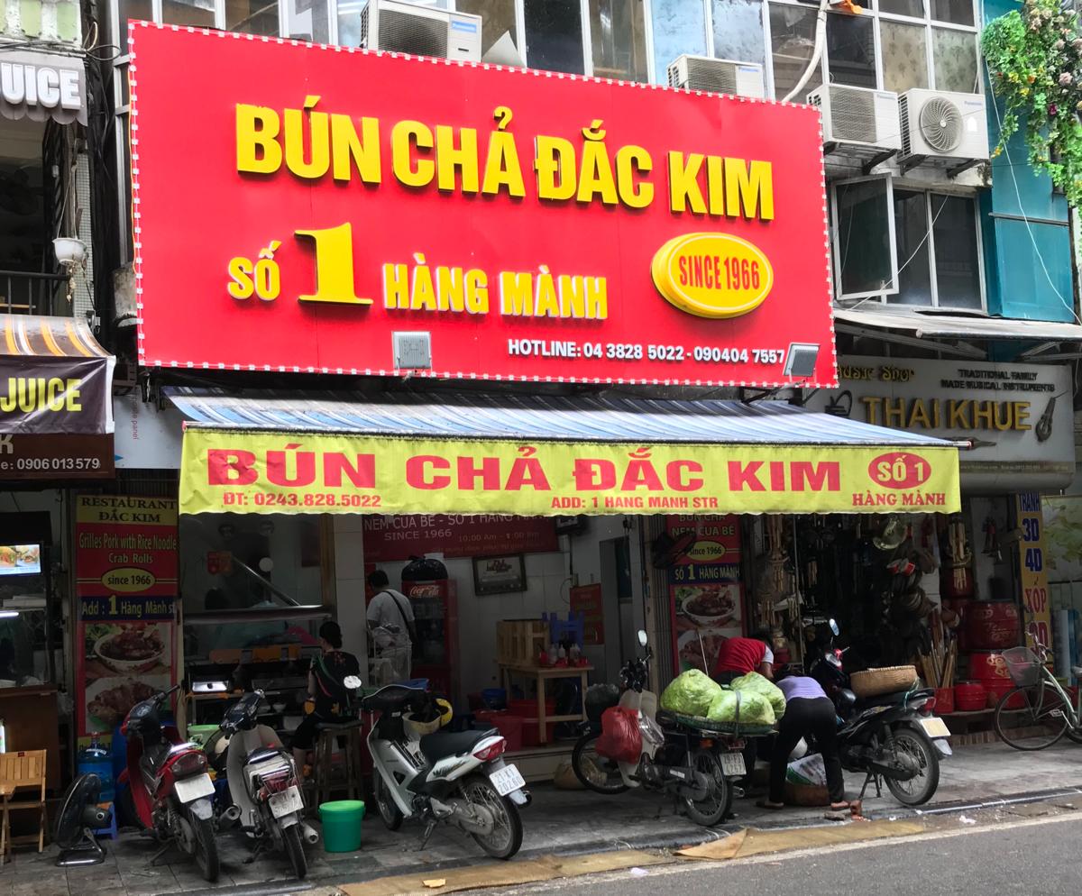ハノイで食べたものを振り返ってみた〜PHO 10 / BAMI BREAD / BUN CHA DAC KIM / Quan An Ngon / Kem Trang Tien~子連れでハノイ旅行(5)