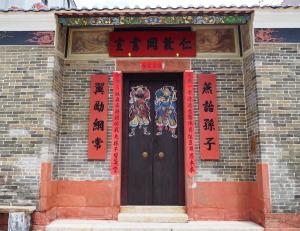 仁敦岡書室がお昼休みで閉まっているを見て、「門神」は扉が閉まっている方が写真に撮りやすいことに気づいた~香港歴史散歩@屏山文物徑(Ping Shan Heritage Trail)(5)