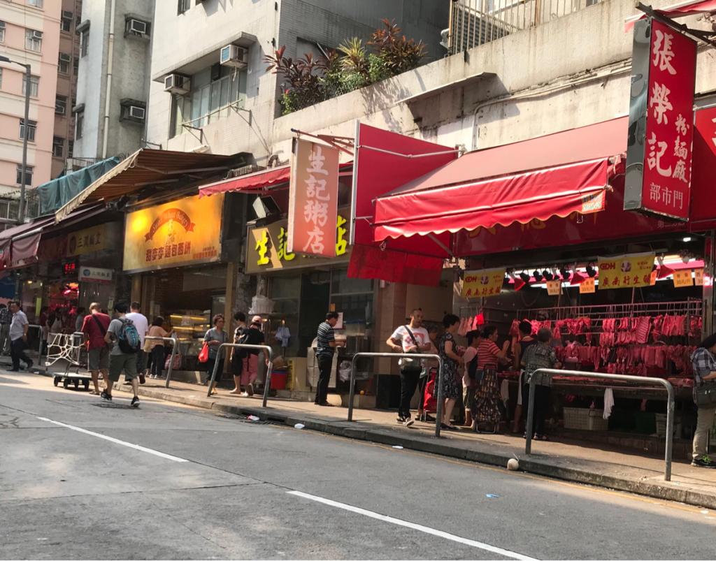 生記粥店で朝から「お粥+もう一品」食べる香港人の食欲に驚いた~香港歴史散歩@紅磡(ホンハム)蕉湖街(2)