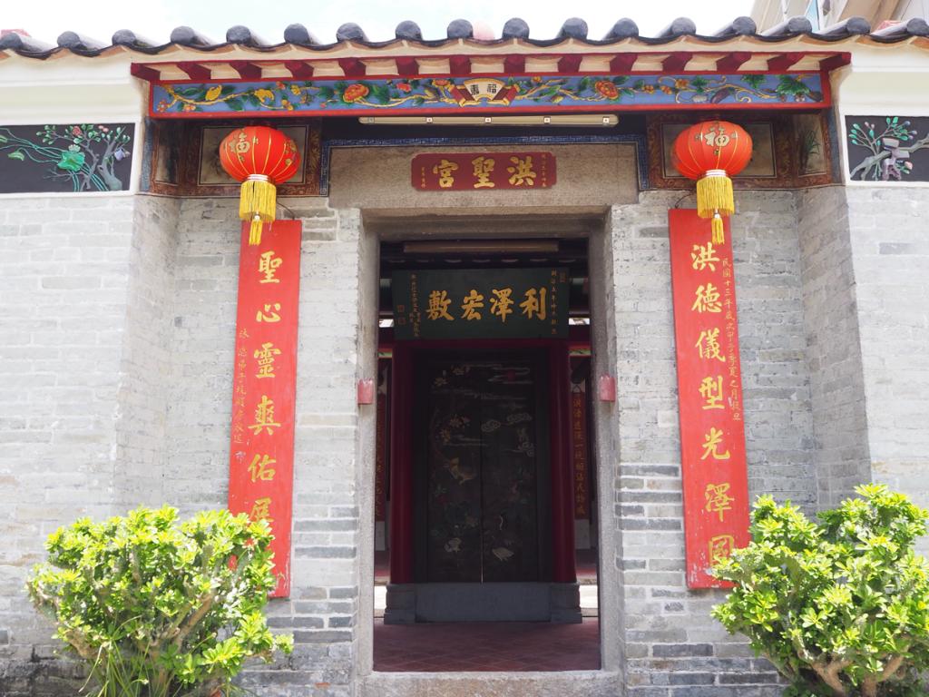述卿書室の門と海の神様の洪聖宮を見たりした~香港歴史散歩@屏山文物徑(Ping Shan Heritage Trail)(3)