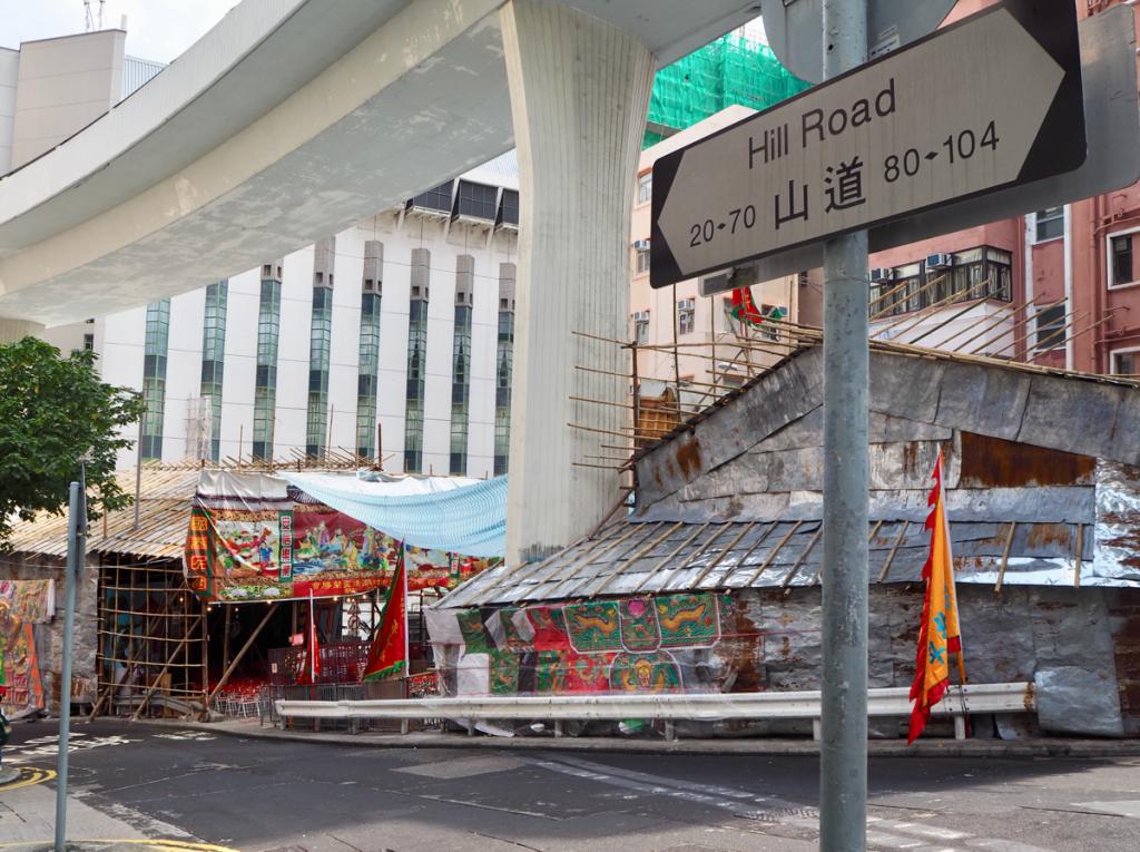 高架下の「山道」のお盆祭りがとても興味深かった~香港のお盆祭り「ハングリー・ゴースト・フェスティバル(盂蘭勝會)」を見学(14)~西區石塘咀街坊盂蘭勝會@石塘咀山道天橋下面空地