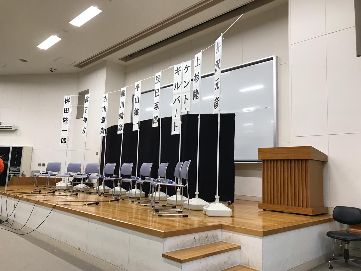 著名人の心理戦を気楽に見られたのが良かった〜エンジン01 in 釧路 3時限目 / 釧路人狼劇場