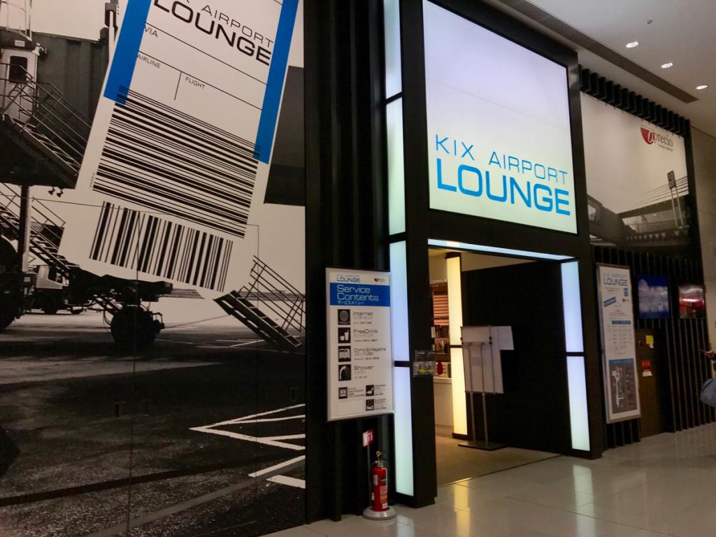 関西国際空港の有料ラウンジであるKIX AIRPORT LOUNGEのシャワールームは、トランジットの時に便利だけど、パウダールームに男性が普通に入れるのが残念だった