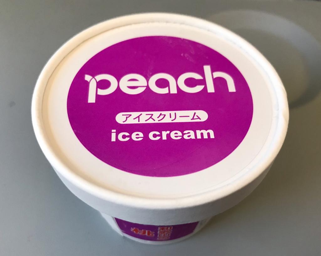 関空発釧路行きのピーチ航空の機内で、前方後円墳を眺めたりピーチならではのシャーベットアイスを食べたりした