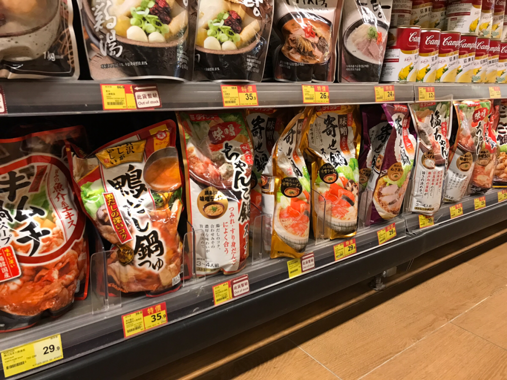 香港のスーパーで日本の鍋のスープが並んでいたので、やっぱり香港も冬は鍋料理なんだと思った