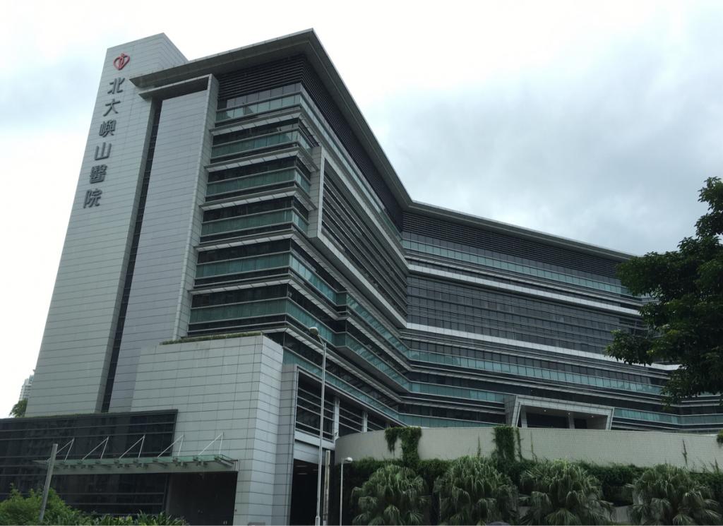 香港の医療サービスは公立病院と私立病院の組み合わせが良いかもしれない