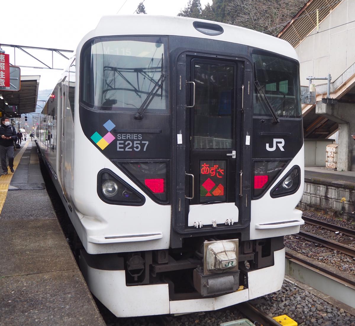 特急あずさ3号で千葉駅から南小谷駅まで4時間は長いと思ったけど、香港~日本の間の飛行機と比べたらずっと快適だった
