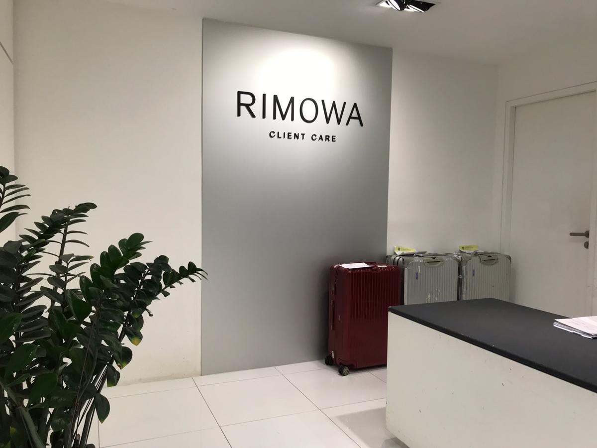 RIMOWAのスーツケースが壊れたけど、尖東にあるRIMOWA Service Centreで無料ですぐに修理してもらえて良かった