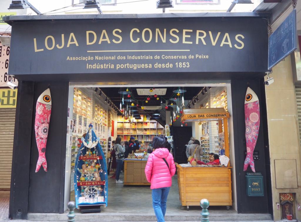 マカオ土産には、レトロなパッケージのポルトガル直輸入の缶詰がオススメ~Loja das Cocervas Macau