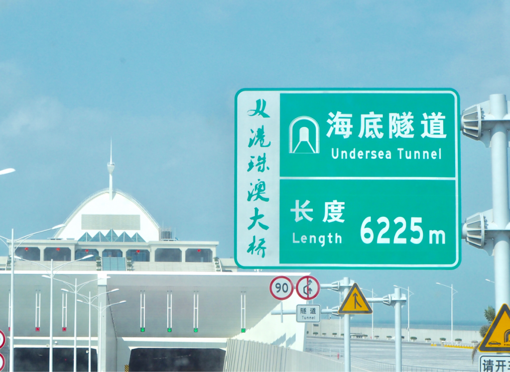 2階建てバスで港珠澳大橋を香港からマカオに渡った時の景色の見どころを5つにまとめてみた