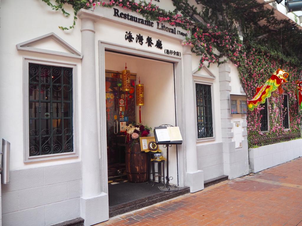 マカオにあるポルトガル料理レストランのリトラル(Restaurante Litoral (Taipa) )で、再びマカオ名物のアフリカンチキンを食べた~マカオ日帰り旅行@タイパビレッジ(1)