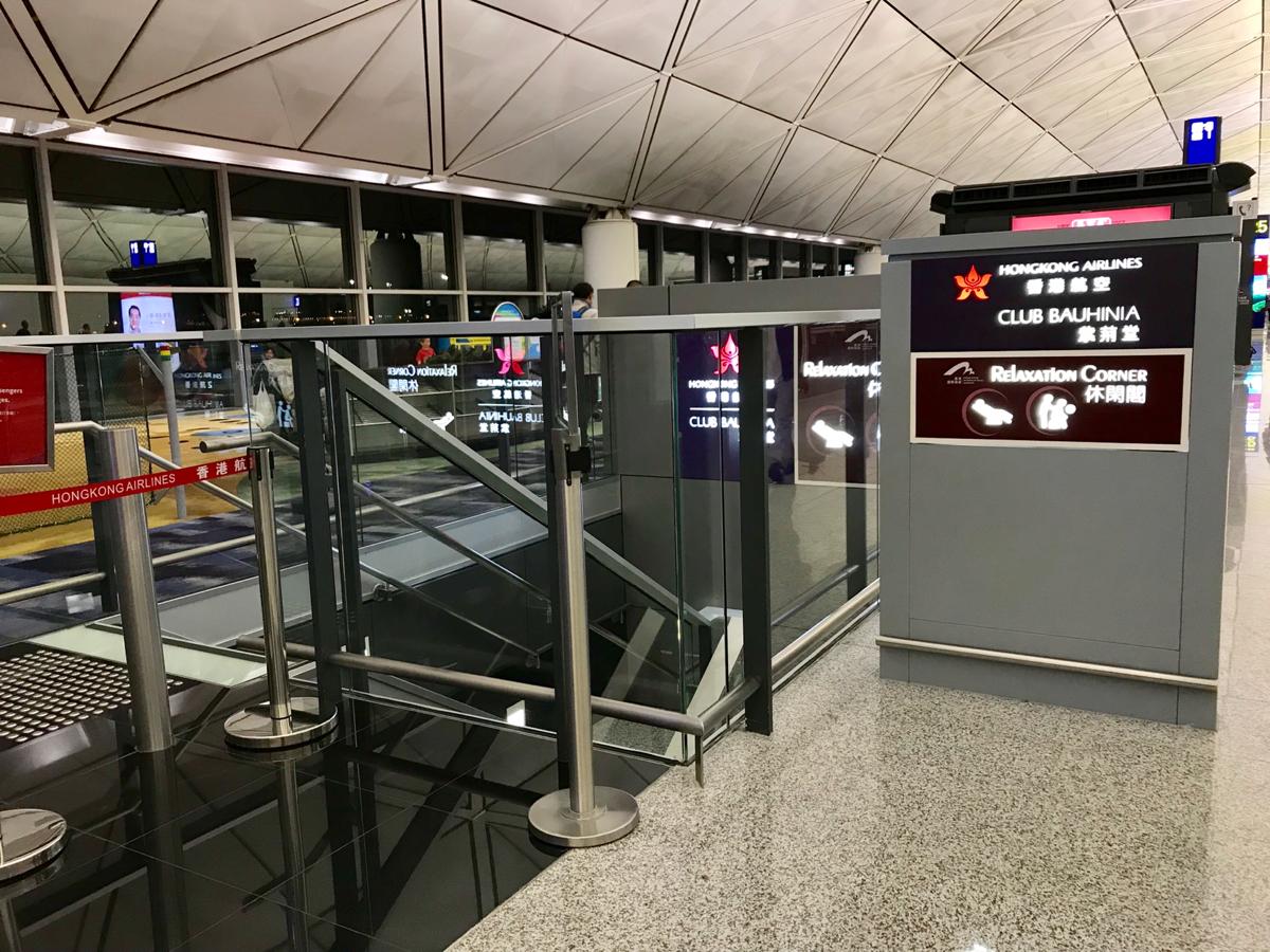 香港エクスプレスのU-Bizサービスのラウンジが、香港航空のバウヒニアラウンジ(Bauhinia Lounge)に変更になった〜ゆったりとしたラウンジが好きな方にオススメ