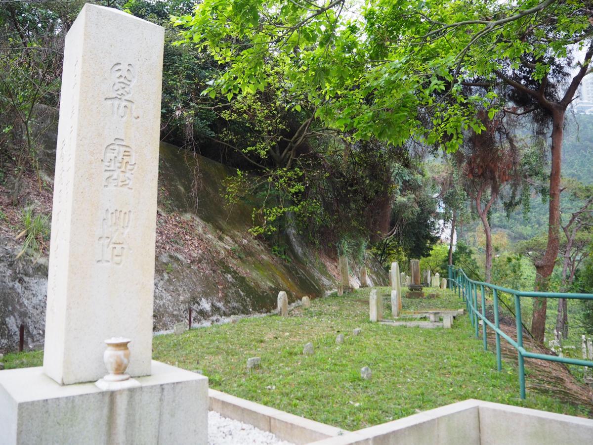 香港墳場にある日本人墓地を訪れて、日本人としてこういった場所を知っておいて良かったと思った~香港歴史散歩@跑馬地(3)