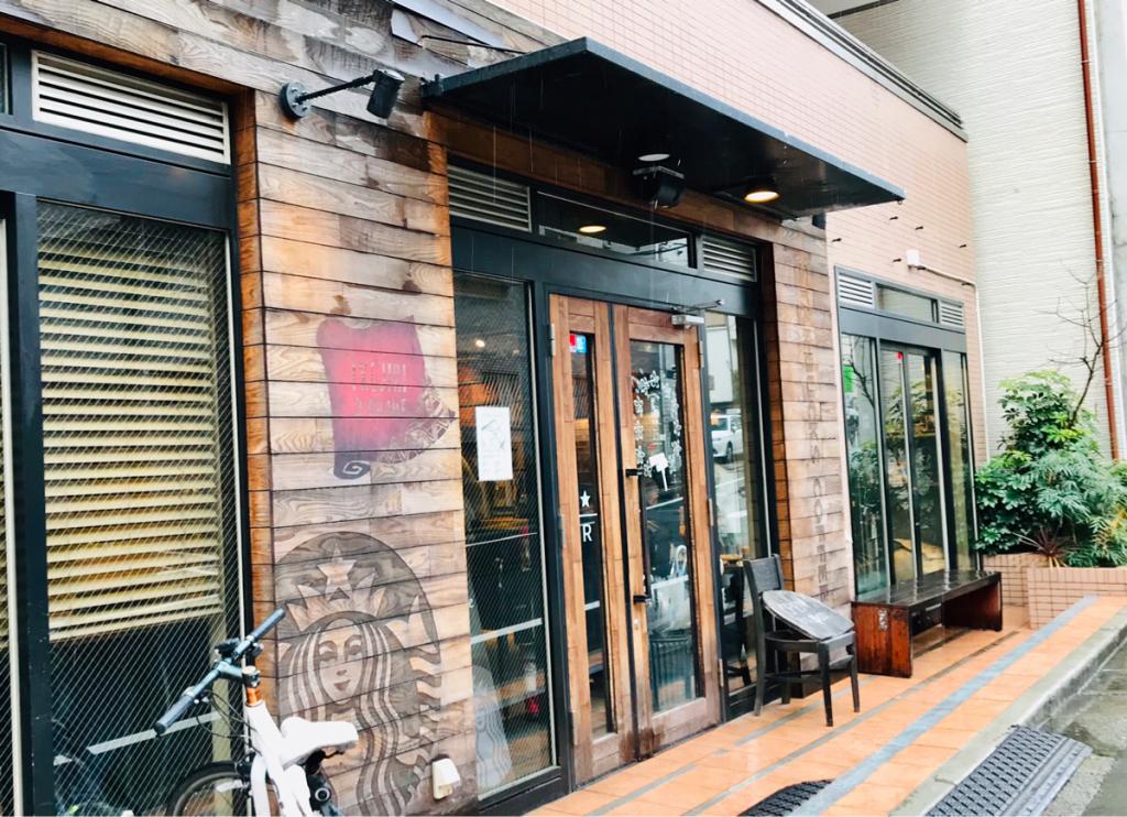 """シンヤBさんの写真展が開催されていた池尻大橋のお洒落なスタバ """"ネイバーフッド アンド コーヒー"""" で午前中からワインを飲んだり、""""三宿の寿司 えん"""" で寿司を食べたりした"""