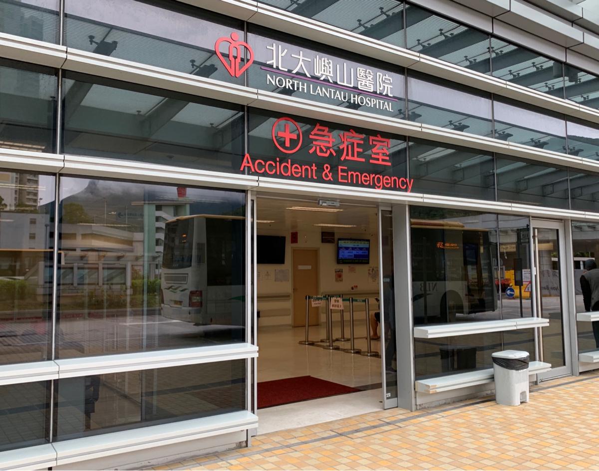 香港の公立病院の救急外来受診の流れをまとめてみた