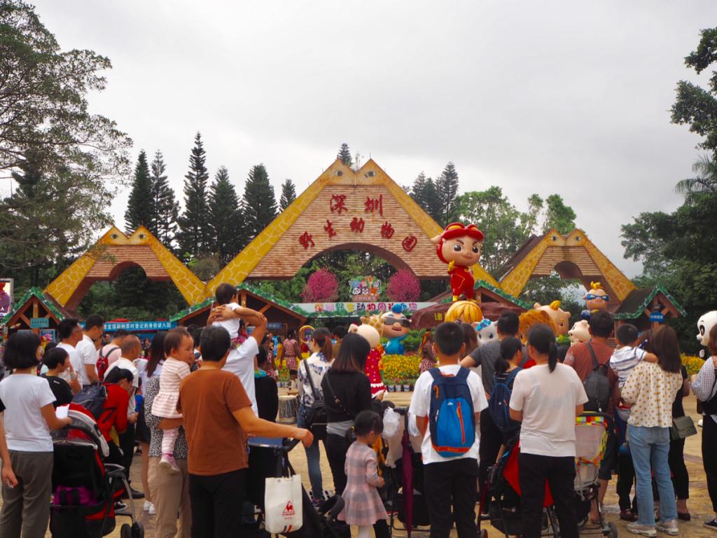 深圳野生動物園の迫力たっぷりのサファリゾーンは、香港からでも行く価値ありだった〜深圳一泊旅行(3)
