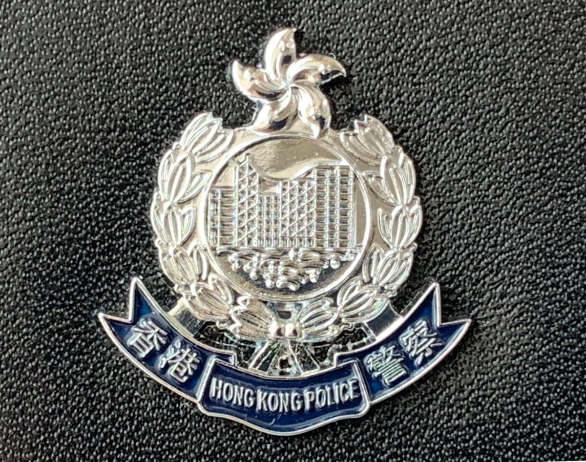 香港警察のマークを返還前のバッジと比べてみた
