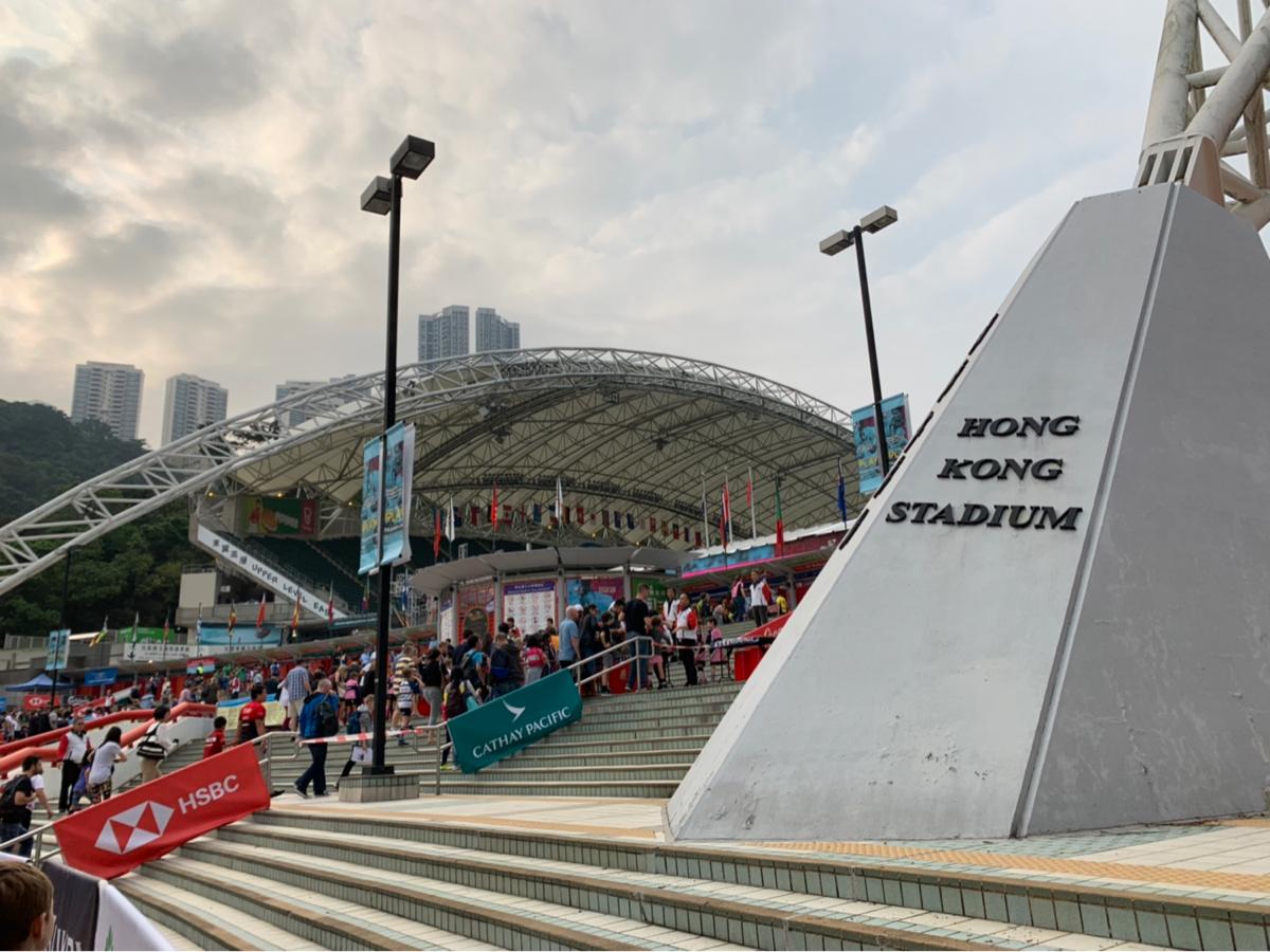 試合観戦は楽しかったけど、あまりの暑さにすっかりやられてしまった〜香港セブンズ 2019を観戦(1)
