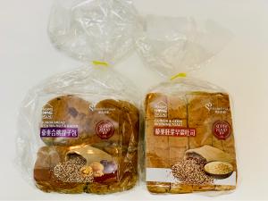 マキシムの全粒粉とキヌアの入ったパンがお気に入り