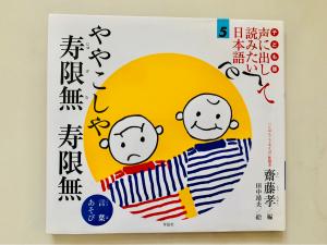 日本のテレビの効果的な使い方で、英語教育を受けている子どもの日本語保持はある程度可能だけど、敬語と漢字はネックだと思う