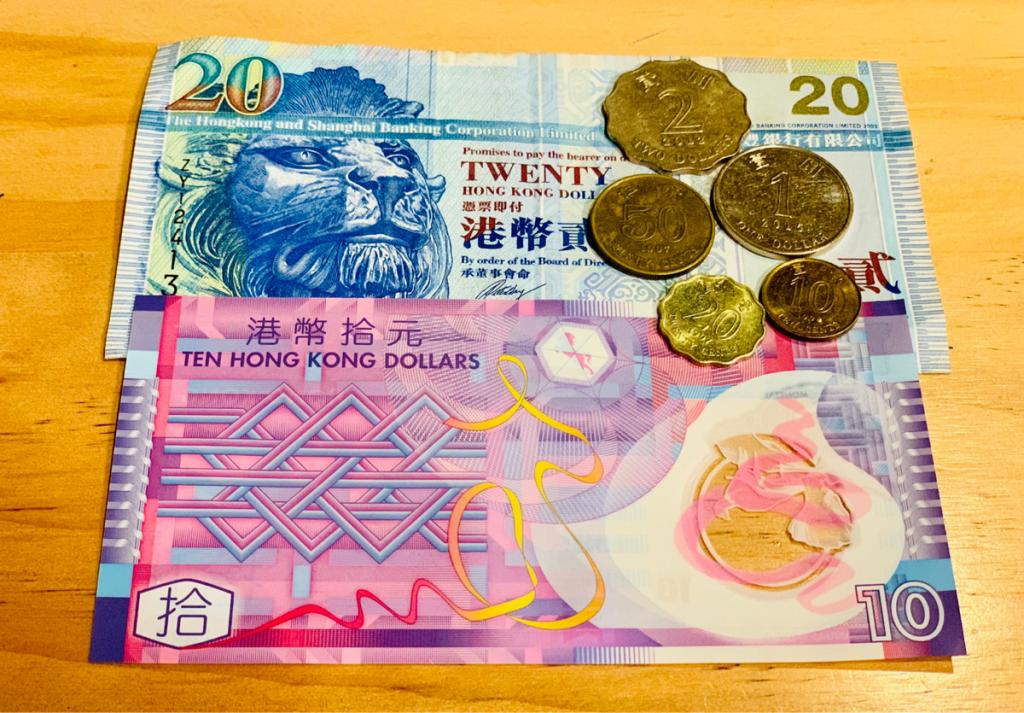 香港から港珠澳大橋でマカオに行くときは、小額紙幣とコインを多めに持っていれば、マカオで両替する必要が無くて便利