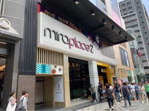 尖沙咀にオープンした香港初のドン・キホーテ(DON DON: DONKI)を覗いてきたけど、人が多すぎて日本のコスメと食材しか目に入らなかった