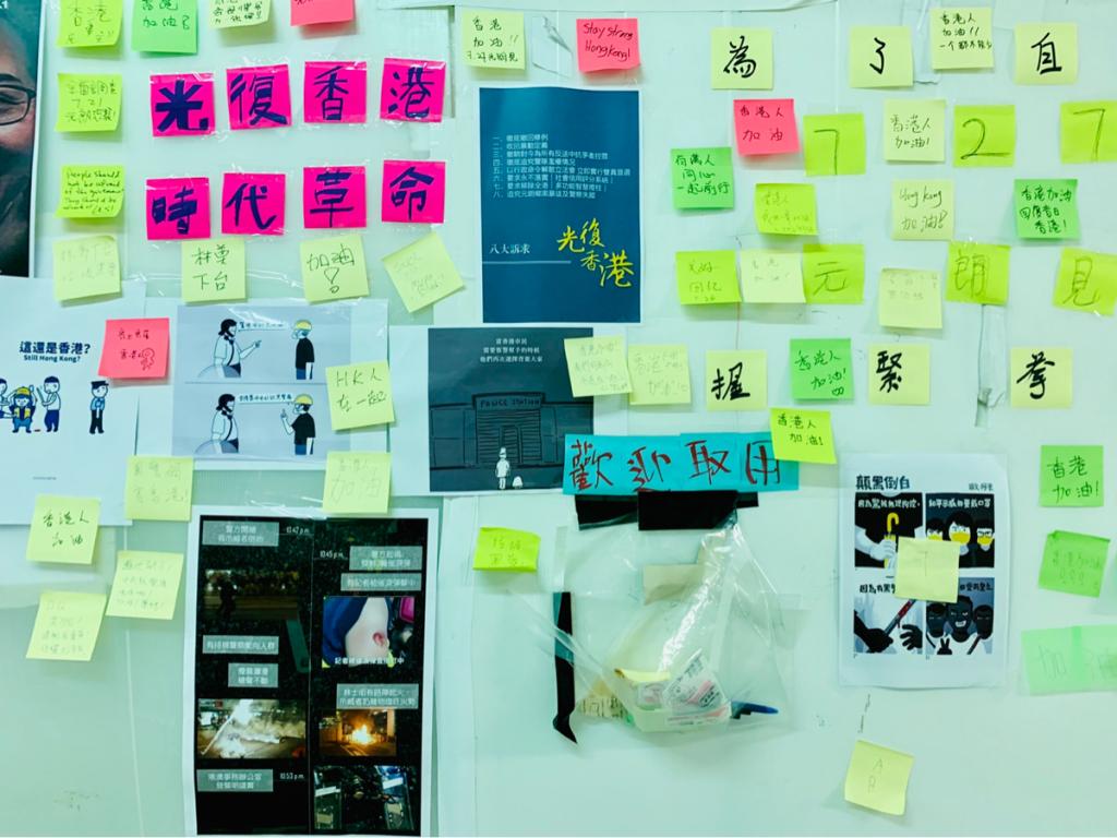 長期化するデモによる香港人のメンタルが心配
