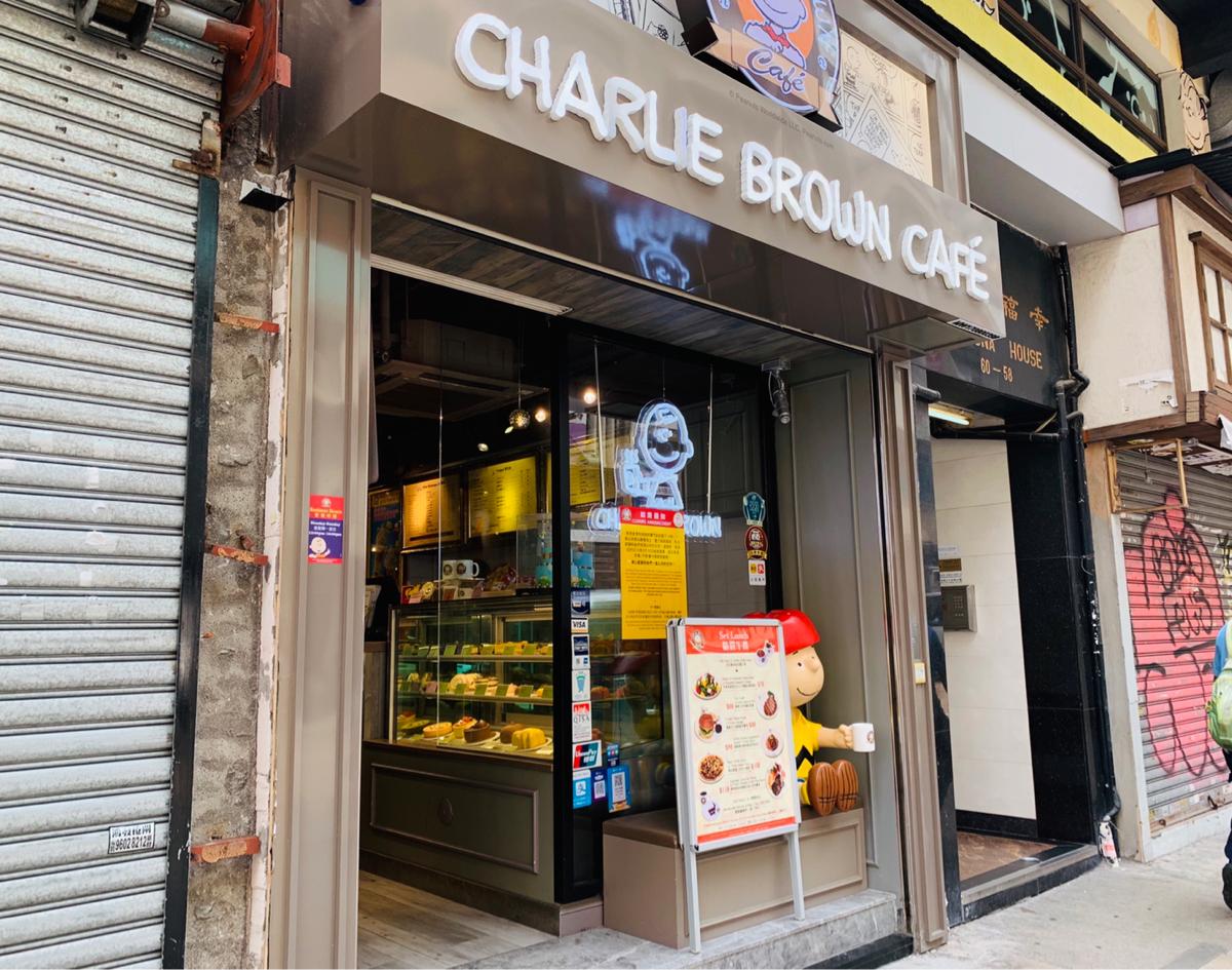 チャーリーブラウンカフェ@尖沙咀が、2019年9月末に閉店することになった