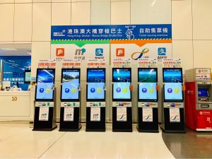 港珠澳大橋のマカオのイミグレーションの券売機で香港のオクトパスが使えるようになった