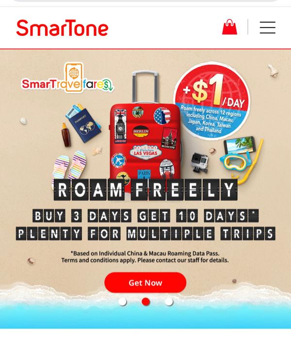 いつ中国やマカオに行ってもいいように、SmarToneの中国とマカオ向けの定額ローミングサービス(10 -days Roaming Data Pass)を更新した