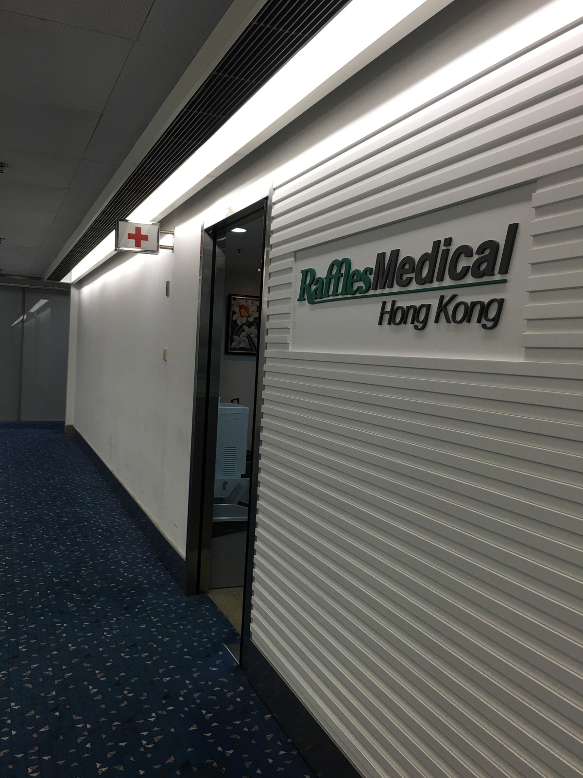 香港の病院ランキングのサイトで一番大切なことは?