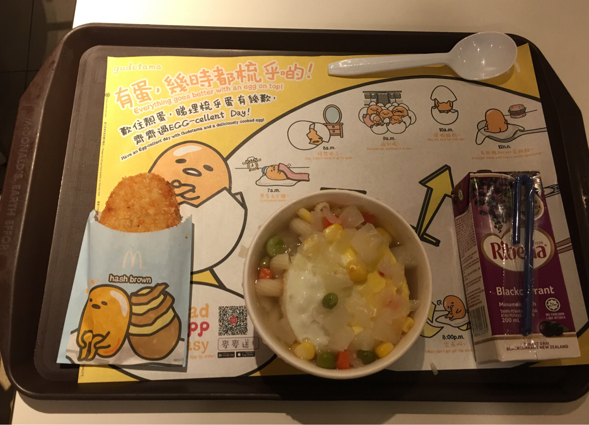 """香港では""""ぐでたま""""が大ブームです(2016年6月)"""