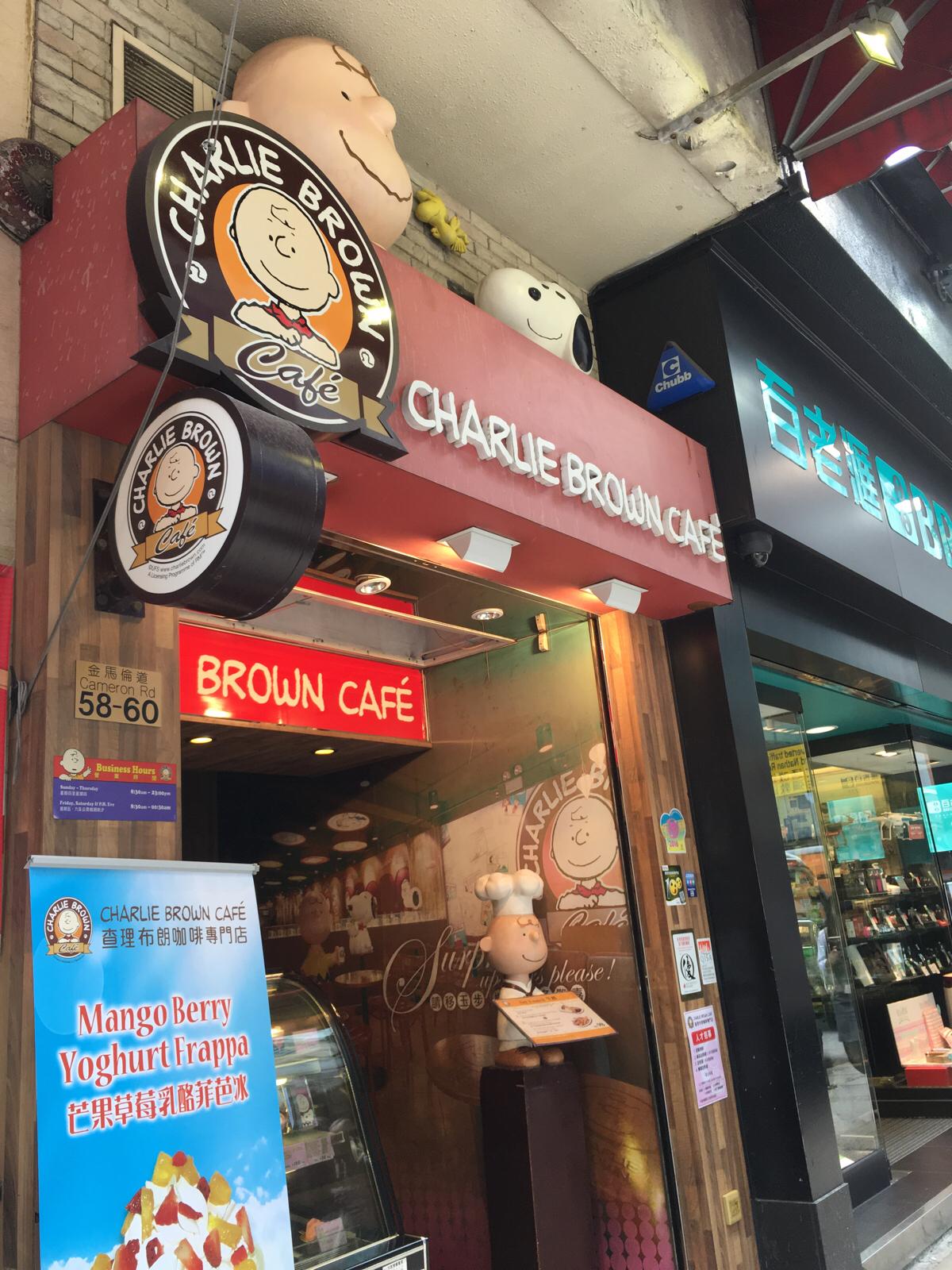 """(閉店)平日の""""チャーリーブラウンカフェ@香港尖沙咀""""はゆったりと過ごせる穴場です"""