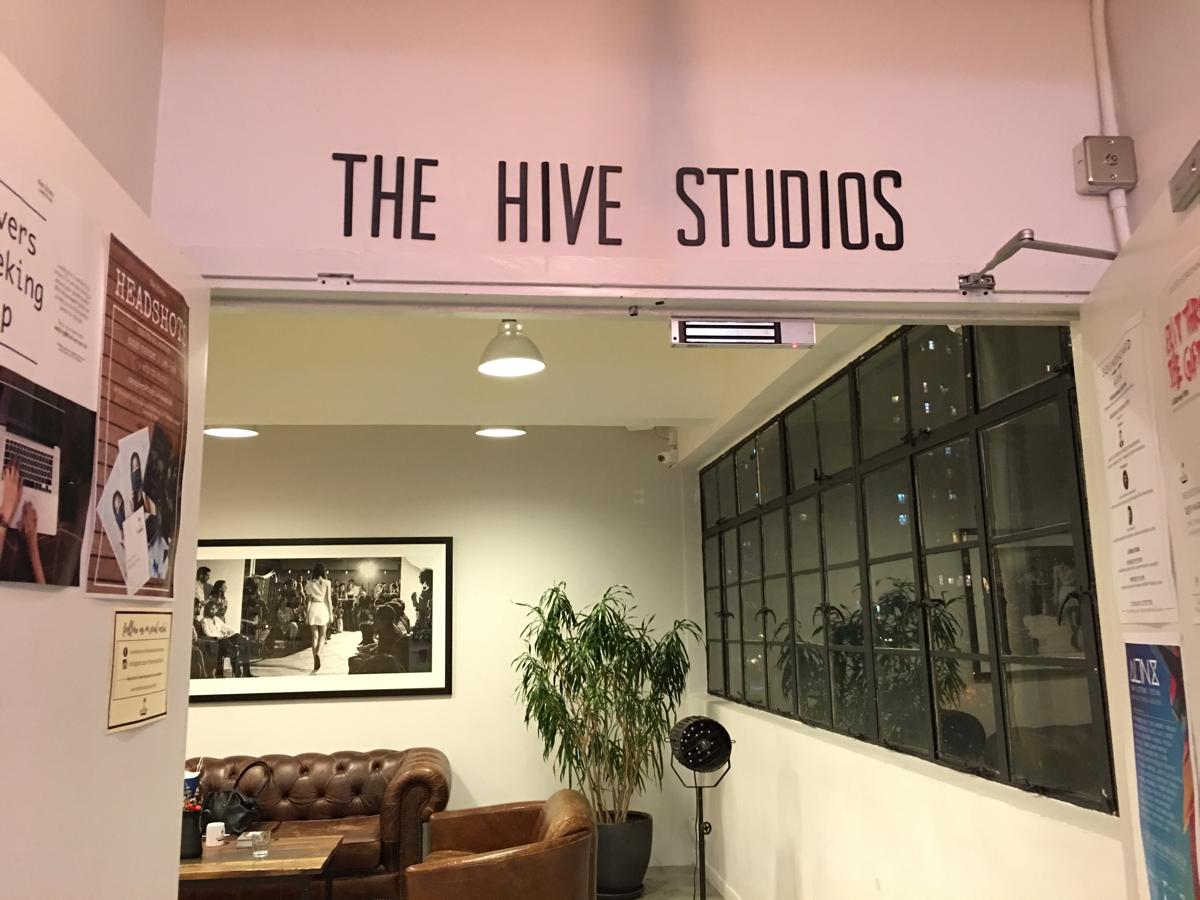 はじめての「異業種交流会」〜(後編)the Hiveは古い倉庫スペースをリノベーションしたお洒落なコワーキングスペースです